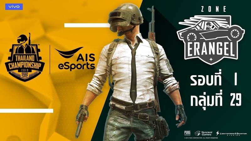 DAY4 PUBG Mobile Thailand Championship 2019 official partner with AIS