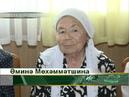 Холмск шәһәре татарлары (Сахалин)
