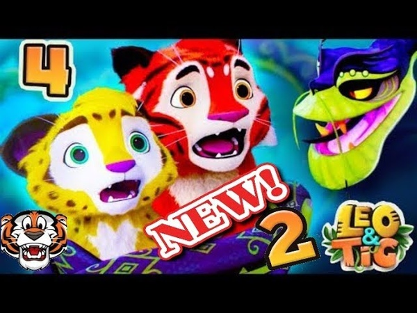 Leo and Tig in English games download free to play online for kids Taiga tale video 4 Episode