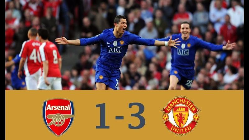 Arsenal 1-3 Manchester United | Bán kết lượt về Champions League mùa giải 2008-2009