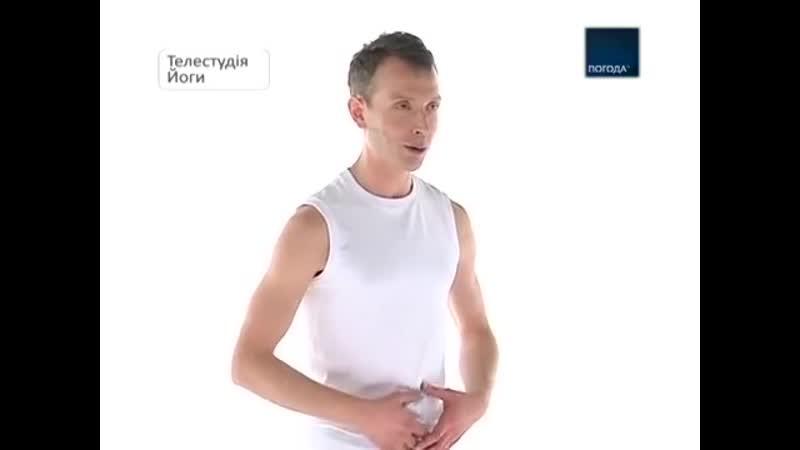 Йога терапия плечевой пояс и руки
