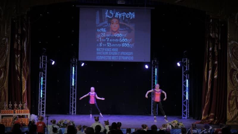 True peretrue best dance show duet uniors 01 NFS vogue