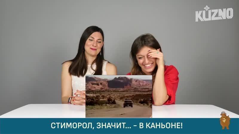 Итальянцы смотрят рекламу из 90 x