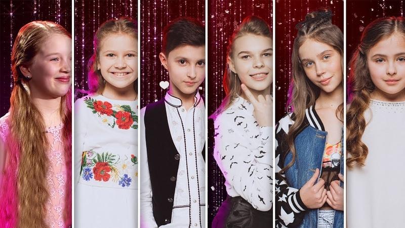 Голос Діти 5 НАЙКРАЩЕ з 2-го ефіру: Віцан, Уманець, Іванько, Бишова, Школьна, Глазер