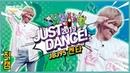 Game Dolympic 2019 Just Dance с Кентой 11.07.19