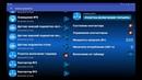 Мобильное приложение умный дом НС-2