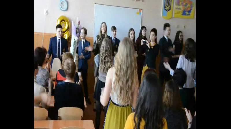 Фильм о том как 8-А учителей с 8 марта поздравлял Мы - дружная и креативная КОМАНДА - создали свою традицию - праздничную по