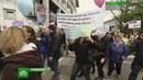 Тысячи немцев взбунтовались против извращенной гей-пропаганды в школах