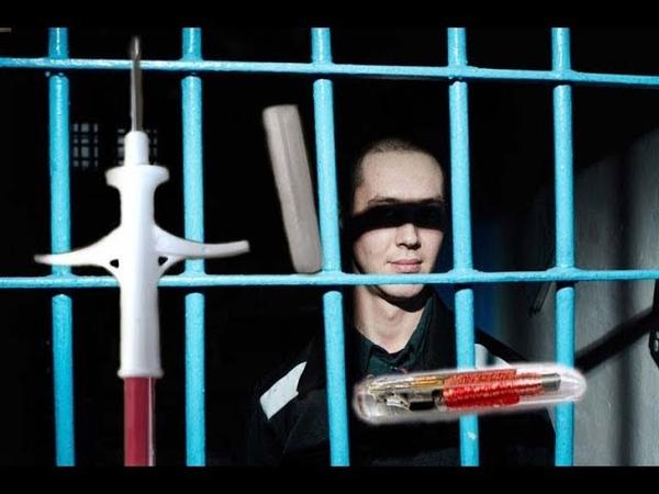 Чипизация в российских тюрьмах