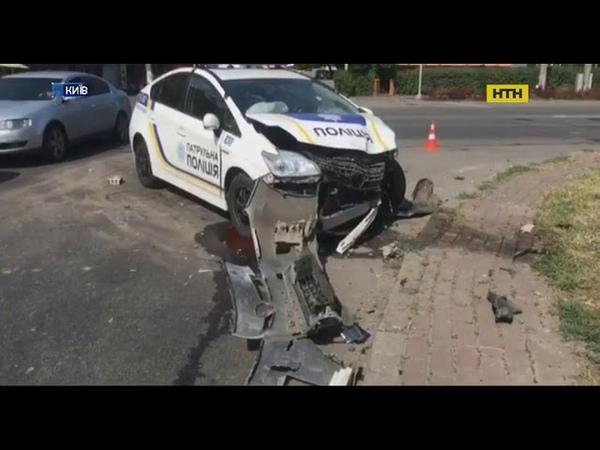 Аварією у столиці завершилися перегони поліції за п'яним водієм