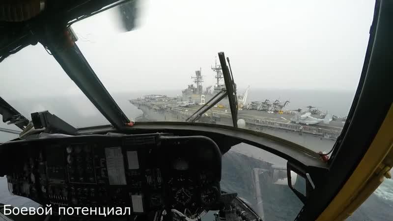 MH 53E посадка на LHD 6 USS Bonhomme Richard