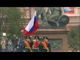 Парад Победы на Красной площади в Москве — Россия 1