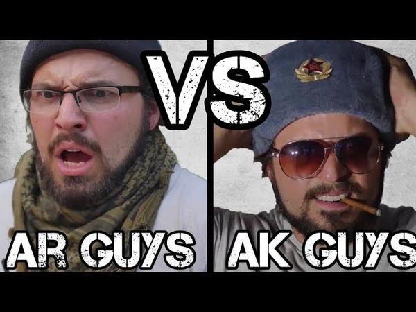 AR Guys vs AK Guys - Purists, Fudds, Coffee