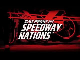 Black monster fim speedway of nations 2019, part 2.mp4
