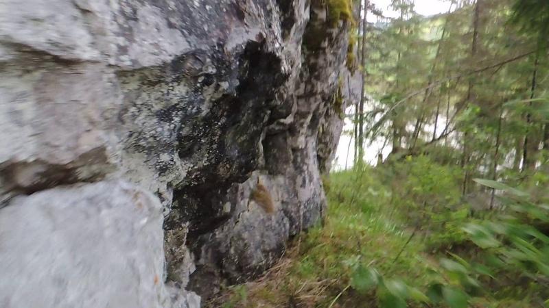 Шайтан скала