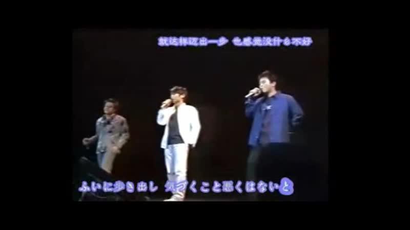 Sanzo Ikkou - Blow winds (Akira Ishida, Toshihiko Seki, Soichiro Hoshi, Hiroaki Hirata)