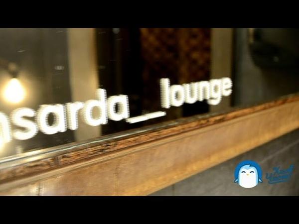 Химчистка в Lounge bar Мансарда