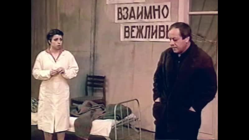 Театр ОБУХОВО Комедия С.Василь История болезни. 16 ноября 2002 г.