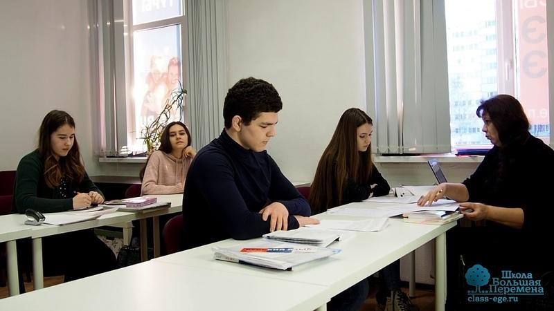 Занятия на курсах в Школе Большая Перемена