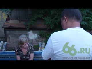 Бабуля обглодала тело умершего мужа и вынесла останки во двор