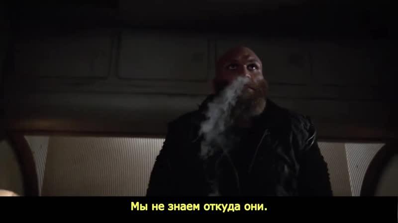 Агенты Щ.И.Т. 6 сезон