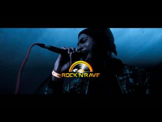 Rock&rave party
