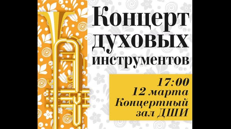 Лушин Елисей Народный танец