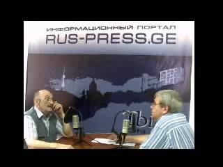 Тбилисская неделя. Ясон Бадридзе. Часть 5 14.09.2011. Тбилисская неделя. Гостиная. Интервью с ученым-этологом Ясоном Бадридзе