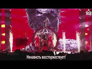 Hatari — hatrið mun sigra (eurovision 2019: iceland) [рус.саб]