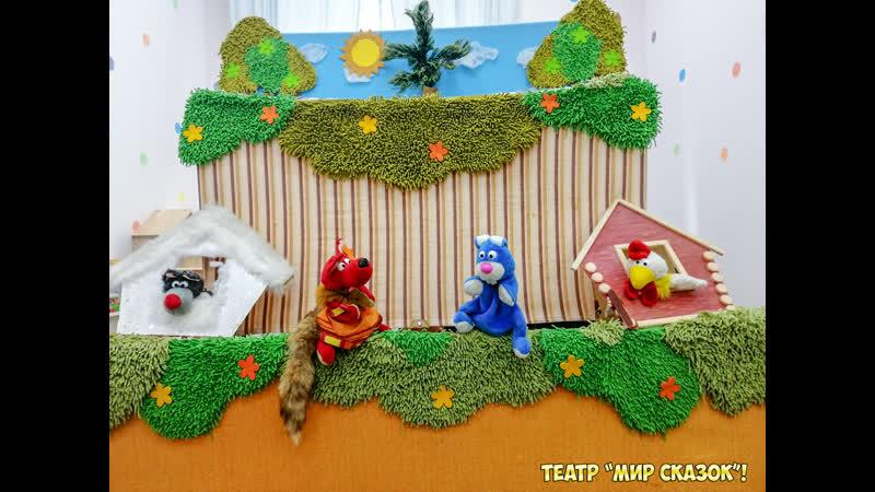 Лубяная избушка в детском центре Почемучка театр Мир СКАЗОК