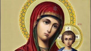 Церковный календарь 21 июля 2018 Явление иконы Пресвятой Богородицы во граде Казани 1579