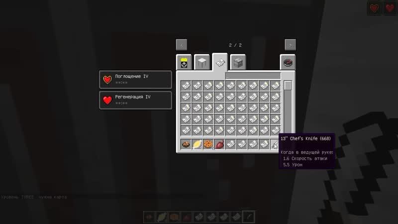 Bilowgll Minecraft 2 ЧАСТЬ ОБЗОРА МОДА НА SCP В MINECRAFT 173 ВСЁ ТАКОЙ ЖИРНЫЙ