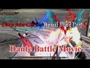 [DMC4&DMC5] Dante Battle MOVIE【デビルメイクライ4】