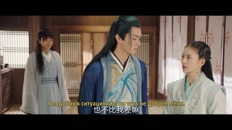 [37/55] Легенды | Чжао Яо | The Legends | 招摇 [рус.саб]