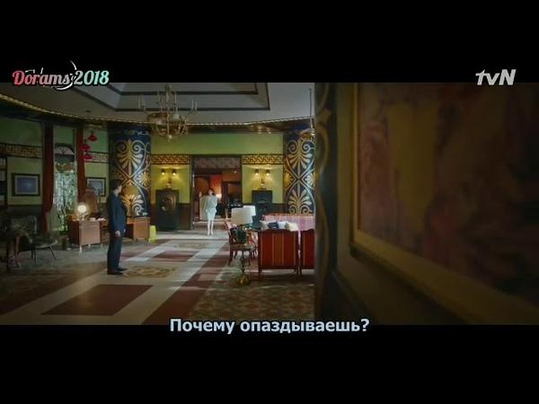 Дорама - ОТЕЛЬ «ДЕЛЬ ЛУНА / Hotel Del Luna» 2-серия part.13