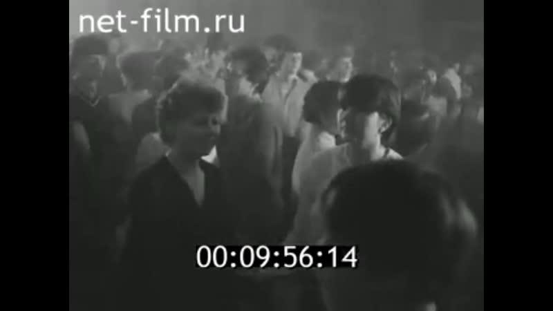 Дискотека Ваганты Йошкар-Ола 1983 г.