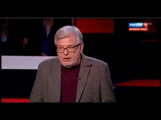 Пробив все уровни дна, деятели российских государственных СМИ уже просто живут в выдуманном мире