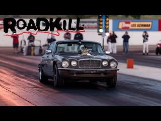 Roadkill 96 - замена двигателя на парковке: больше мощности для драгуара! [andy_s]