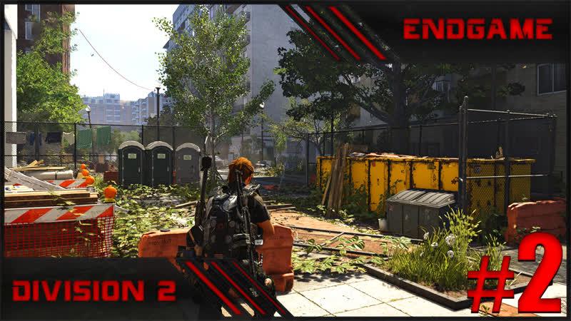 The Division 2   Endgame 2