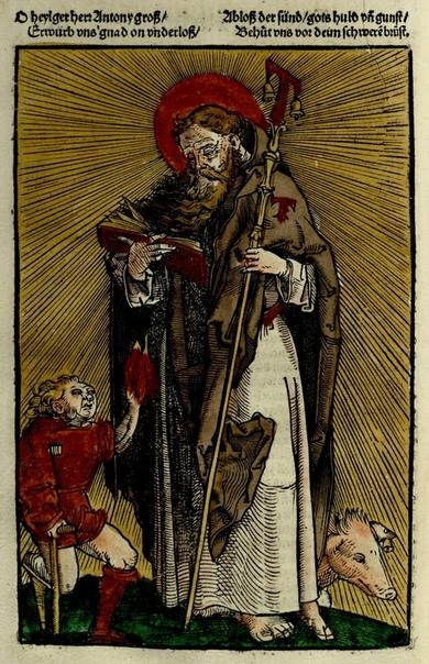 АНТОНИТЫ. Госпитальное братство святого Антония (фр. Lordre hospitalier de Saint-Antoine), также антониты или антонианцы (Antonins), религиозное братство, католический орден для ухода за