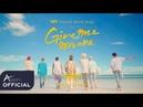 VAV - 'Give me more(Feat. De La Ghetto Play-N-Skillz)' MV Teaser 1