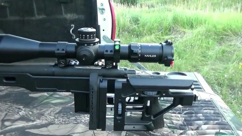 Алюминиевое ложе от компании RRS для снайперской винтовки