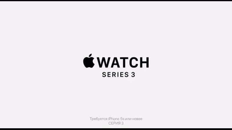 Apple Watch S3 в Dream🍏