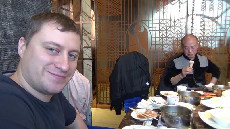 Ресторан и KTV. Китайское гостеприимство через край - Жизнь в Китае 165