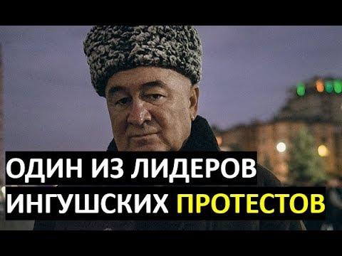 Известный ингушский активист ПРОПАЛ без вести