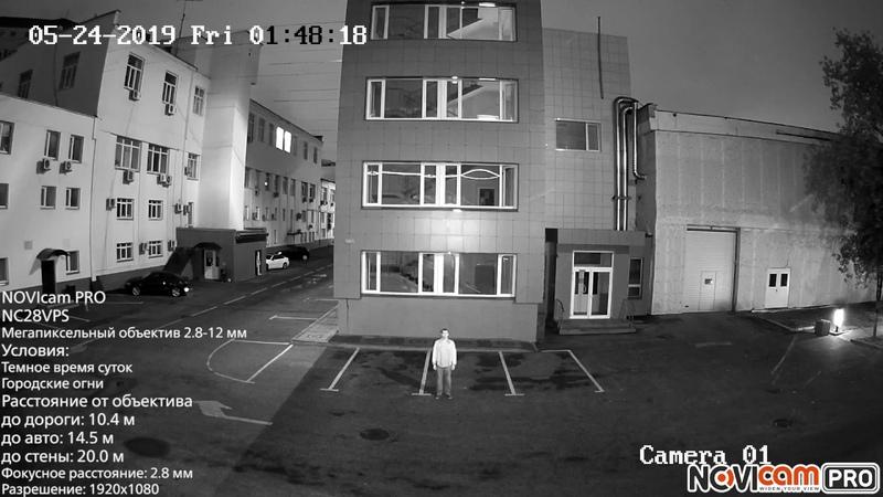 Качество записи наших камер ночью