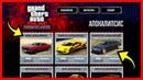 GTA 5 Online ОБНОВЛЕНИЕ «Битва на арене Часть 2» / Вырезанные машины из DLC! / Патч 1.47