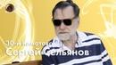 Сергей Сельянов о любви к сказкам женщинам режиссерам и жанровому кино