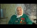 Обращение к Владимиру Путину 96-летней женщины-ветерана ВОВ