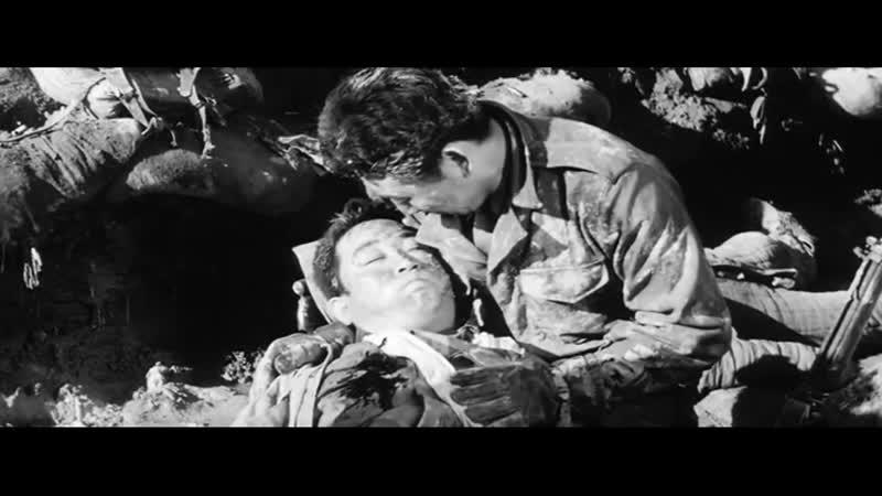 Морпехи, которые не вернулись (1963) Последний бой южнокорейских морпехов с китайцами